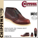 Chippewa CHIPPEWA 5 inch plain to chukka boots 5 INCH PLAIN TOE CHUKKA BOOT E wise leather mens 4025 BUR Burgundy [3 / 20 new in stock] [regular] ★ ★