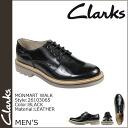 Clarks Clarks montmarte walk shoes MONMART WALK M wise leather men's dress shoes 26103065 black [12 / 3 new stock] [regular] ★ ★