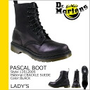 «Reservation products» «3 / 13 around stock» Dr. Martens Dr.Martens ladies Pascal 8 hole boots PASCAL 8 EYE BOOT suede R13512005 black [3 / 13 new stock] [regular] ★ ★