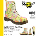Dr. Martens Dr.Martens ladies Pascal 8 hole boots WOMEN's PASCAL 8 EYE BOOT leather lace-up boots R13512701 yellow [10 / 24 new in stock] [regular]