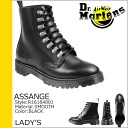 Dr. Martens Dr.Martens ladies Assange 8 hole boots ASSANGE 8 EYE LACE BOOT leather unisex lace-up boots R16184001 black [10 / 24 Add in stock] [regular]