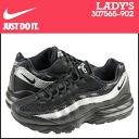 Nike NIKE women's AIR MAX 95 GS sneakers Air Max 95 girls leather x mesh kids ' Junior kids GIRLS 307565-902 Black / metallic silver [12 / 19 new stock] [regular] ★ ★