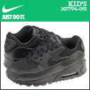 Nike NIKE kids AIR MAX 90 PS sneakers Air Max 90 preschool junior children PRESCHOOL 307794-091-leather [11 / 12 new stock] [regular] ★ ★