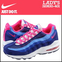 Nike NIKE women's AIR MAX 95 LE GS sneakers Air Max 95 limited edition girls leather / mesh kids ' Junior kids GIRLS 310830-401 BLUE/PINK blue [9 / 19 new in stock] [regular] ★ ★