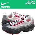 Nike NIKE kids AIR MAX 95 PS sneakers Air Max 95 preschool leather junior kids PRESCHOOL 311524-160 solar red × black [1 / 23 new in stock] [regular] ★ ★