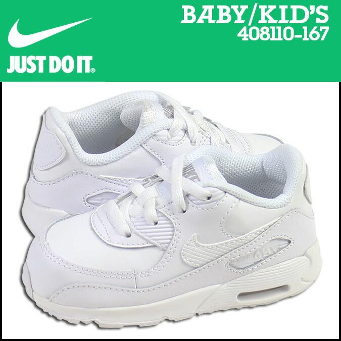 baby air max 90