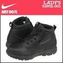 Nike NIKE women's DUAL FUSION JACK BOOT GS Boots Sneakers dual fusion Jack girls leather kids ' Junior kids GIRLS 535921-003 black [3 / 4 new in stock] [regular] ★ ★