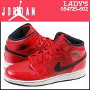 Nike NIKE women's AIR JORDAN 1 MID BG sneakers Air Jordan 1 mid boys leather kids ' Junior kids BOYS Air Jordan 554725-602 Jim Redd GYM RED/BLACK [9 / 19 new in stock] [regular]