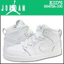 Nike NIKE kids AIR JORDAN 1 MID FLEX PS sneakers Air Jordan 1 mid Flex preschool leather junior kids Air Jordan 554726-100 white [10 / 25 new in stock] [regular] ★ ★ 02P01Nov14