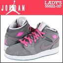 Nike NIKE women's AIR JORDAN 1 MID GG sneakers Air Jordan 1 girls leather kids ' Junior kids GIRLS 555112-017 grey x pink [12 / 20 new stock] [regular] ★ ★