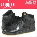 Nike NIKE women's AIR JORDAN 1 RETRO HI OG BG BLACK GUM Air Jordan 1 retro high original boys leather kids ' Junior kids BOYS 575441-020 [12 / 12 new stock] [regular] ★ ★