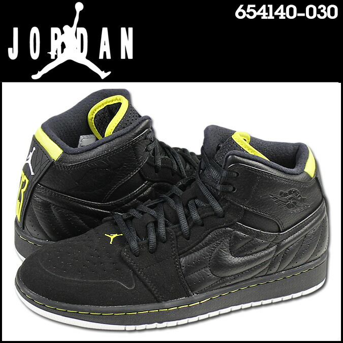 Nike NIKE AIR JORDAN 1 RETRO 99 AJ14 sneakers Air Jordan 1 retro 99 leather men\u0026#39;s Air Jordan 654140-030 BLK/VIBRANT YELLOW black [11 / 21 new in stock] ...
