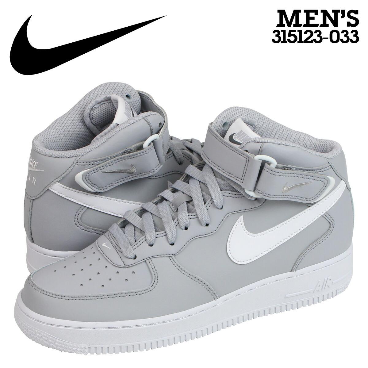 nike air force 1 metà uomini scarpe bianche.