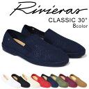 Riviera RIVIERAS mens slip-on CLASSIC 30 ° shoes classic 30 mesh Riviera 5 colors [3 / 11 new stock] [regular] ★ ★