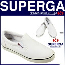 SUPERGA ladies 2011 Superga COTU NEW slip-on cotton new canvas shoes S00002MG0-900 white [2 / 20 new in stock] [regular] ☆ ☆