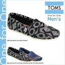 Point 2 x TOMS SHOES Toms shoes mens slip-on MEN's SEASONAL CLASSICS seasonal classics cotton Toms Toms shoes 100048 2 color [4/16 new stock] [regular] ★ ★
