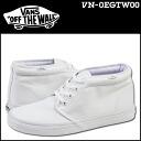 Point 2 x vans VANS CHUKKA BOOT sneaker chukka canvas men's Jason dill Skate VN-0EGTW00 TRUE WHITE white [regular] P06Dec14
