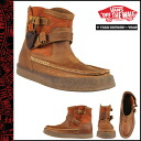 Vans VANS Engineer Boots VN-00ZM5UI TH Engineer Boots LX VANS VAULT x Taka Hayashi leather men's