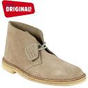 Clarks originals Clarks ORIGINALS desert boots 31695 DESERT BOOT suede crepe sole men's suede