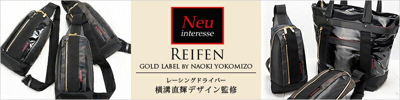 �Υ�����ƥ�å����饤�ե��� GOLD LABEL by NAOKI��YOKOMIZO
