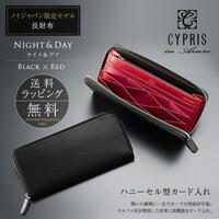 ノイジャパン限定商品【CYPRIS in Azure】ハニーセル長財布(ラウンドファスナー束入)■Night&Day
