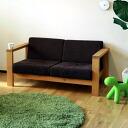 Wooden Love Seat Sofa Design ~ Cloth tea eco design minimalist modern love sofa nol