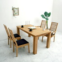Asian japanese modern nol 191694 dining table natural for Asian modern home furniture