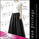 With 2-WAY blouse (product number:bl721) concert presentation of dresses [color / all 2 color: white (white), and containing a black (black)] [size, all 4 sizes: No. 7, no. 9 and no. 11 and no. 13] chorus choral accompaniment costumes chorus costumes sta