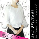 Five minutes sleeve blouse (a product number:) of the satin organdy A blouse [color / white (white), black (black)] for bl733) performance presentations [all 4 size / size:] Clothes for the ninth 7 .9 .11 .13] [stretch material] orchestra chorus clothes