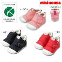 Miki house (mikihouse) first shoes
