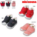 Miki house (mikihouse) second baby shoes