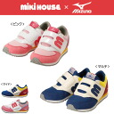 Miki house (mikihouse) collaboration multicolored kids shoes