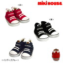 Miki house (mikihouse) canvas ☆ kids shoes