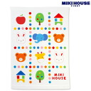 Towelling blanket fs04gm of the pattern to hit Miki house (mikihouse) colorful dot ♪ how