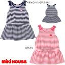 Miki house (mikihouse) horizontal stripe waterdrop one piece