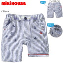 Miki house (mikihouse) Ikari embroidery ☆ stripe six minutes length underwear