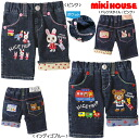 Miki house (mikihouse) NICETRIP ♪ Putsch & うさこ ☆ seven minutes length underwear