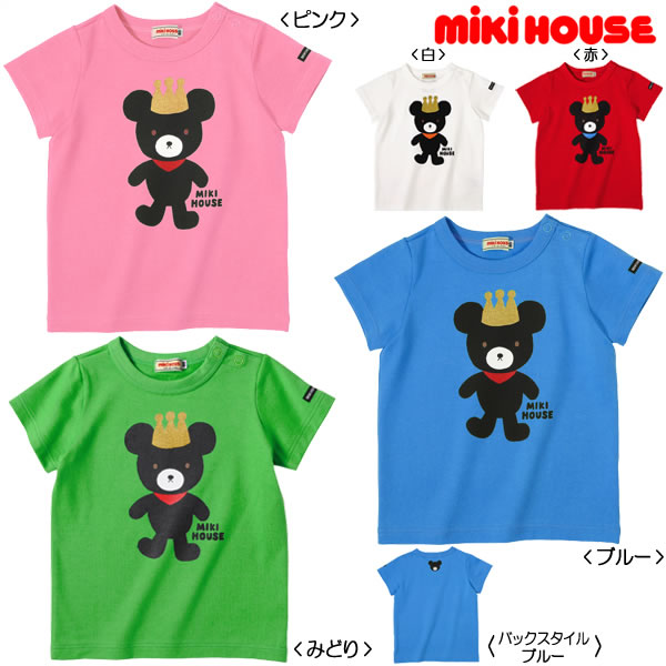 ミキハウス(mikihouse)