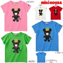 Miki house (mikihouse) King ☆ whole body print short sleeves T-shirt apap8 fs04gm