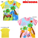Miki house (mikihouse) Putsch & うさこ ☆ park tour short sleeves T-shirt