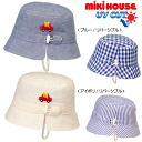 Miki house (mikihouse) Putsch ☆ reversible hat (hat) 10P02Aug14
