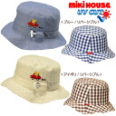 Miki house (mikihouse) Cloche (hat)