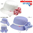 ♪ floret pattern hat (hat) with the Miki house (mikihouse) keeping off the sun light cover