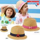 Miki house (mikihouse) minicar & ribbon ☆ soft felt hat hat (hat) apap8 fs04gm