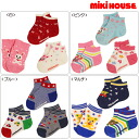 Three pairs of Miki house (mikihouse) sneaker socks packs