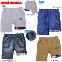 Miki (mikihouse) racing car embroidery 6 minutes-length pants.