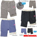 Miki house (mikihouse) check & dot ♪ six minutes length stretch pants