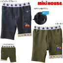 Six minutes length stretch pants with the car ☆ flapped pocket which Miki house (mikihouse) acts on