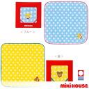 Miki house (mikihouse) mini-towel