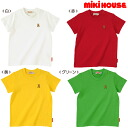 Miki house (mikihouse) standard short sleeves T-shirt